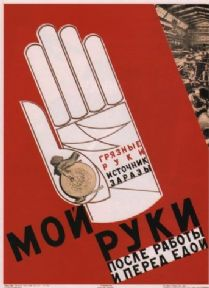 Vintage Russian poster - Dirty hands are a source of infection 1931